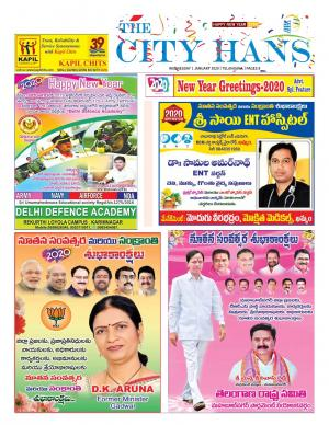 WARANGAL CITY TAB