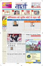 28-03-2014 hindi - Read on ipad, iphone, smart phone and tablets.