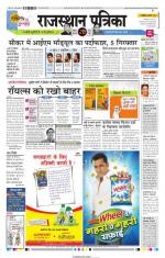 28-03-2014 - Read on ipad, iphone, smart phone and tablets.