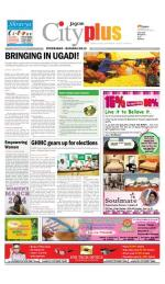 Banjarahill March 29-April Vol-5, Issue-13 - Read on ipad, iphone, smart phone and tablets.