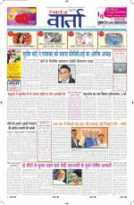 29-03-2014 hindi - Read on ipad, iphone, smart phone and tablets.