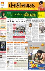 Moga/Faridkot/Muktsar  : Punjabi jagran News : 29th March 2014 - Read on ipad, iphone, smart phone and tablets.