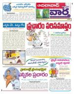 29-03-2014 - Read on ipad, iphone, smart phone and tablets.