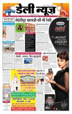 30-03-2014 - Read on ipad, iphone, smart phone and tablets.