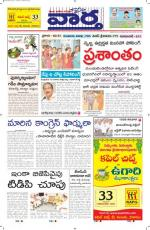 31-03-2014 main - Read on ipad, iphone, smart phone and tablets.