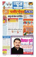 31-03-2014 - Read on ipad, iphone, smart phone and tablets.