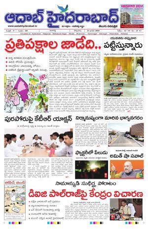 Aadab Hyderabad Main