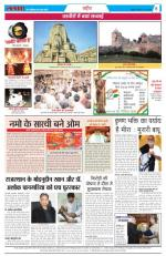 LALKAR 7 APRIL - Read on ipad, iphone, smart phone and tablets.