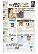 1st Apr Rashtraprakash - Read on ipad, iphone, smart phone and tablets.
