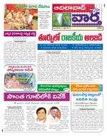 01-04-2014 - Read on ipad, iphone, smart phone and tablets.