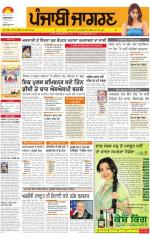 Doaba : Punjabi jagran News : 2nd April 2014 - Read on ipad, iphone, smart phone and tablets.