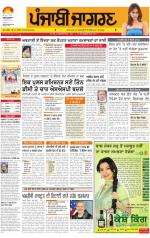 Sangrur\Barnala : Punjabi jagran News : 2nd April 2014 - Read on ipad, iphone, smart phone and tablets.