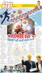 Supplement : Punjabi jagran News : 2nd April 2014 - Read on ipad, iphone, smart phone and tablets.