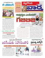 02-04-2014 - Read on ipad, iphone, smart phone and tablets.