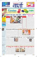 03-04-2014 hindi - Read on ipad, iphone, smart phone and tablets.