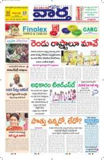03-04-2014 main - Read on ipad, iphone, smart phone and tablets.