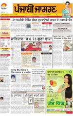 Sangrur\Barnala : Punjabi jagran News : 3rd April 2014 - Read on ipad, iphone, smart phone and tablets.