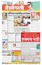3rd Apr Akola - Read on ipad, iphone, smart phone and tablets.