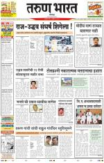 KOLHAPUR - Read on ipad, iphone, smart phone and tablets.