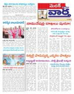 03-04-2014 - Read on ipad, iphone, smart phone and tablets.
