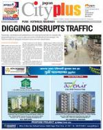 Vol-6,Issue-14,Dt.April3-9,2014 - Read on ipad, iphone, smart phone and tablets.