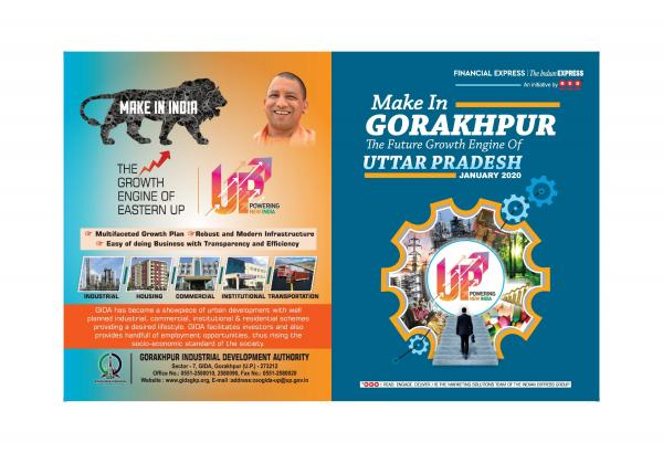 Make in Gorakhpur