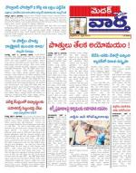 04-04-2014 - Read on ipad, iphone, smart phone and tablets.
