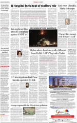 Times of Faizabad - Read on ipad, iphone, smart phone and tablets