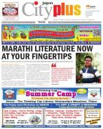 THANE, Vol - 5, Issue -27, APRIL 05 - APRIL 11, 2014 - Read on ipad, iphone, smart phone and tablets.