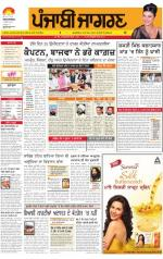 Moga/Faridkot/Muktsar  : Punjabi jagran News : 5th April 2014 - Read on ipad, iphone, smart phone and tablets.