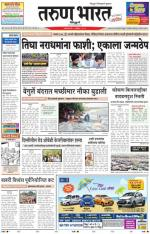 SINDHUDURG - Read on ipad, iphone, smart phone and tablets.