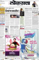 05-04-2014 - Read on ipad, iphone, smart phone and tablets.