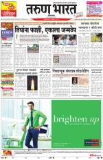 BELGAUM - Read on ipad, iphone, smart phone and tablets.