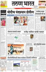satara - Read on ipad, iphone, smart phone and tablets.