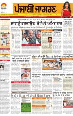 Moga/Faridkot/Muktsar  : Punjabi jagran News : 6th April 2014 - Read on ipad, iphone, smart phone and tablets.