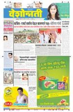 6th Apr Akola - Read on ipad, iphone, smart phone and tablets.
