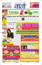 06-04-2014 hindi - Read on ipad, iphone, smart phone and tablets.