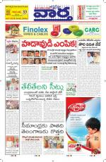 06-04-2014 main - Read on ipad, iphone, smart phone and tablets.