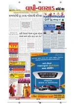 06-04-2014 - Read on ipad, iphone, smart phone and tablets.