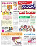 08-04-2014 - Read on ipad, iphone, smart phone and tablets.