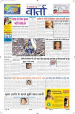 09-04-2014 hindi - Read on ipad, iphone, smart phone and tablets.