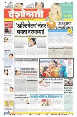 9th Apr Akola - Read on ipad, iphone, smart phone and tablets.