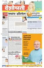 9th Apr Nagpur - Read on ipad, iphone, smart phone and tablets.
