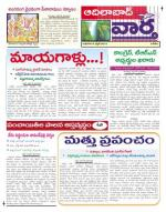 09-04-2014 - Read on ipad, iphone, smart phone and tablets.