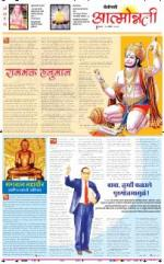 10th Apr Attmonnati - Read on ipad, iphone, smart phone and tablets.