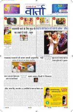 10-04-2014 HIndi - Read on ipad, iphone, smart phone and tablets.