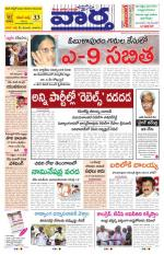 10-04-2014 - Read on ipad, iphone, smart phone and tablets.