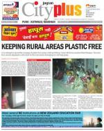 Vol-6,Issue-15,Dt.April10-16,2014 - Read on ipad, iphone, smart phone and tablets.