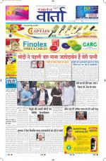 11-04-2014 hindi - Read on ipad, iphone, smart phone and tablets.