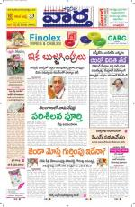 11-04-2014 main - Read on ipad, iphone, smart phone and tablets.
